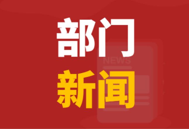 隆回县自然资源局强化汛期地质灾害防治值班值守工作
