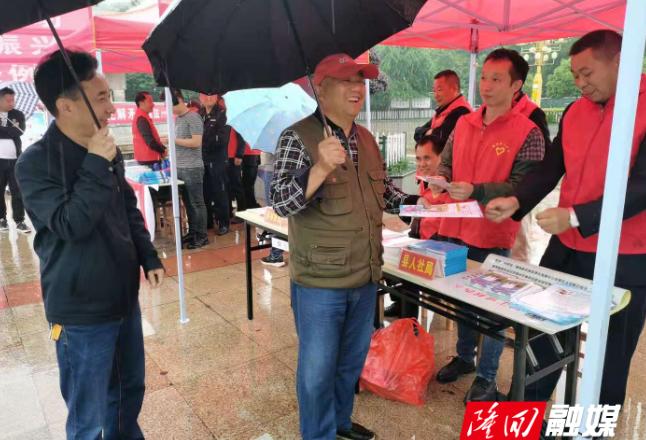 隆回县人社局联合多部门开展普法宣传活动