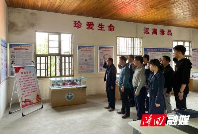 【禁毒工作】横板桥镇新一届班子成员参观禁毒教育基地
