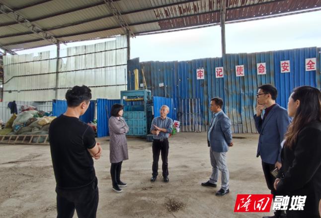 隆回县人居环境整治项目建设指挥部到南岳庙镇督查人居环境整治工作
