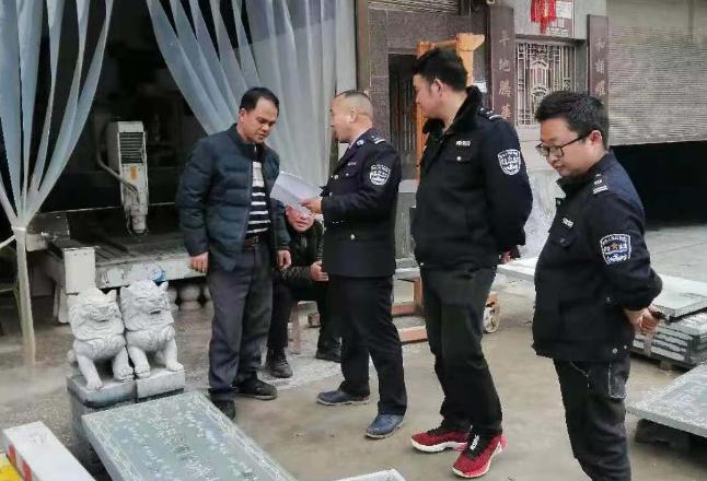 """麻塘山乡""""多合一""""场所消防安全检查在行动"""