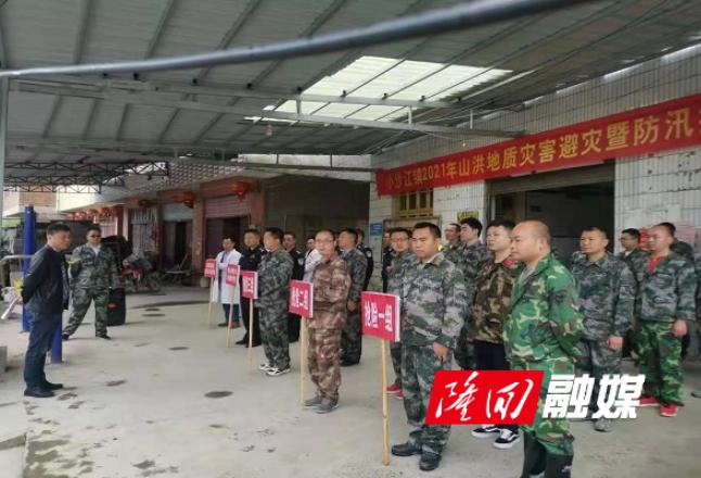 小沙江镇开展防汛救灾应急演练