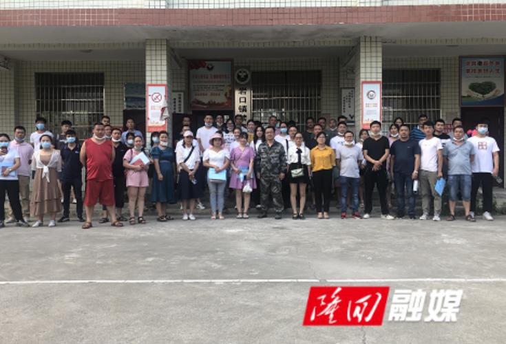 岩口镇组织入党积极分子参观禁毒教育基地