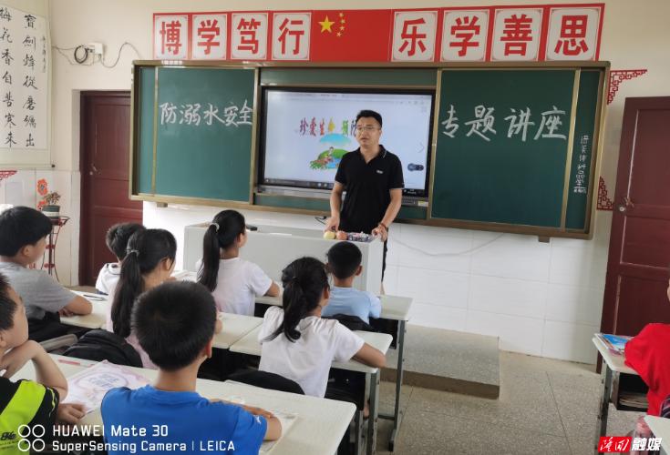 三阁司镇开展防溺水安全教育进校园活动