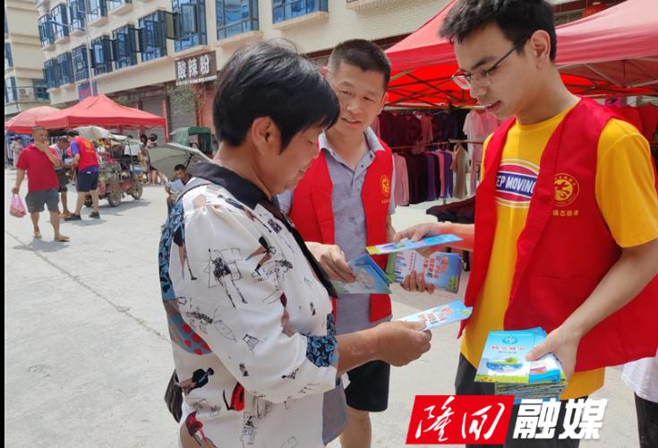 七江镇开展安全生产月宣传活动