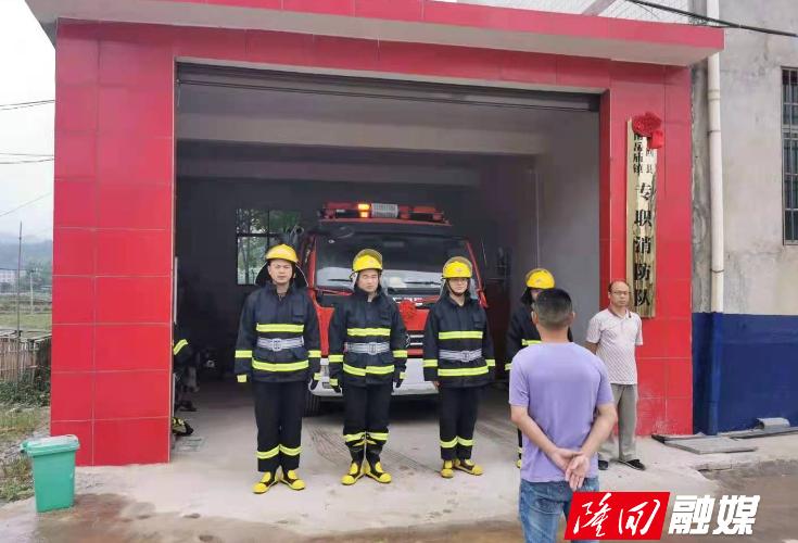 南岳庙镇扎实开展消防应急演练