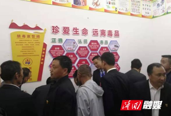 【禁毒工作】麻塘山乡积极开展禁毒教育宣传活动