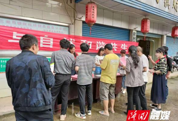 """三阁司镇开展""""六·五""""环境日暨蓝天保卫战宣传活动"""