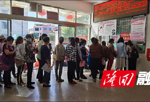 """横板桥镇全面启动妇女""""两癌""""免费检查"""