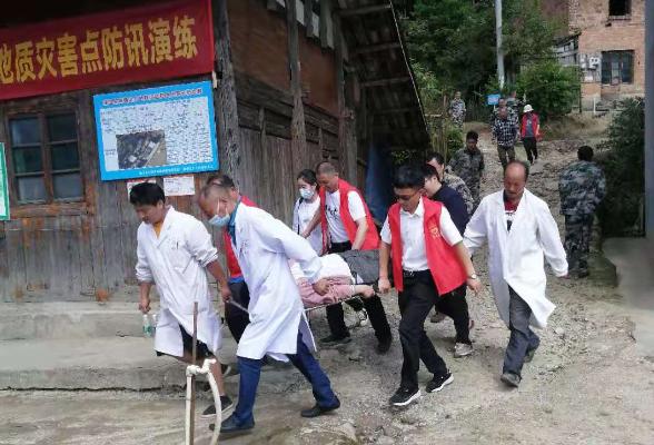 麻塘山乡开展防汛应急演练