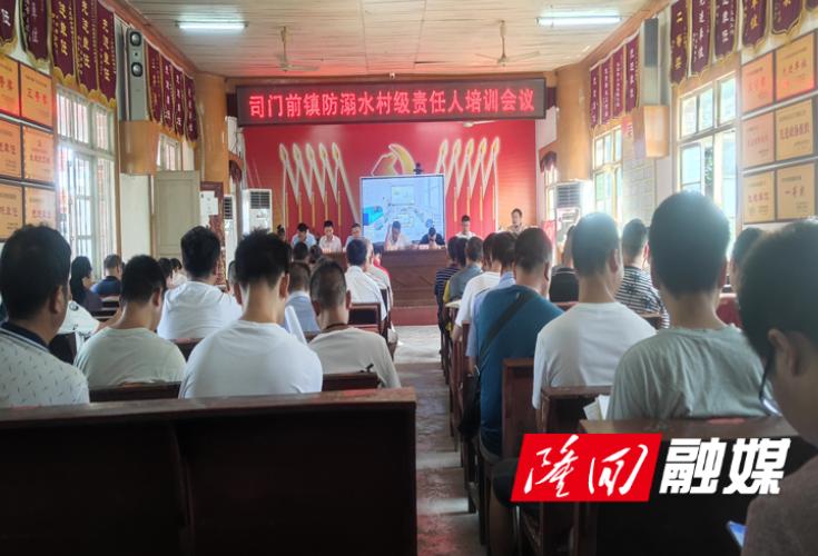 """司门前镇:预防学生溺水 安全不放""""暑假"""""""