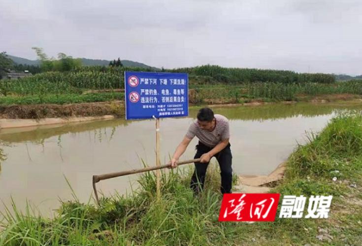 横板桥镇落实防溺水工作