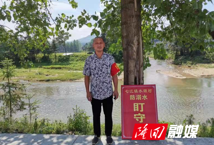 七江镇筑牢防溺水安全生命线