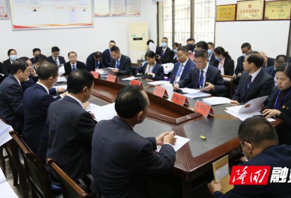 隆回县第十七届人民代表大会第一次会议举行主席团第一次会议