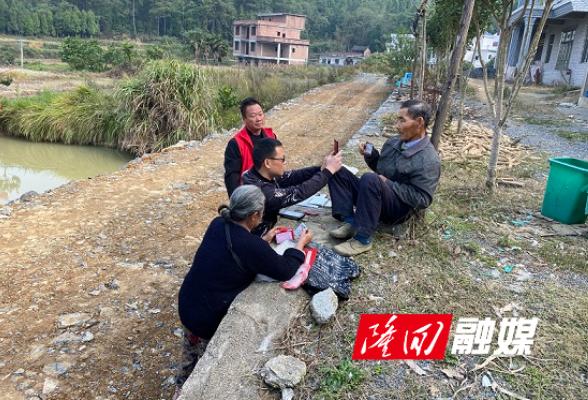 """横板桥镇退役军人服务站为老兵送""""服务""""上门"""
