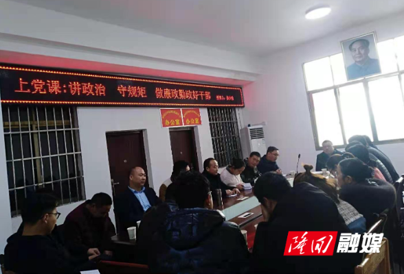 县信访局组织开展新年第一堂党课