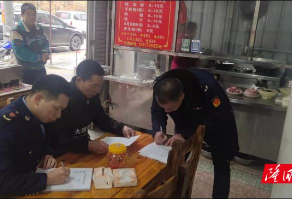 【禁毒工作】县市场监管局开展餐饮服务禁毒工作
