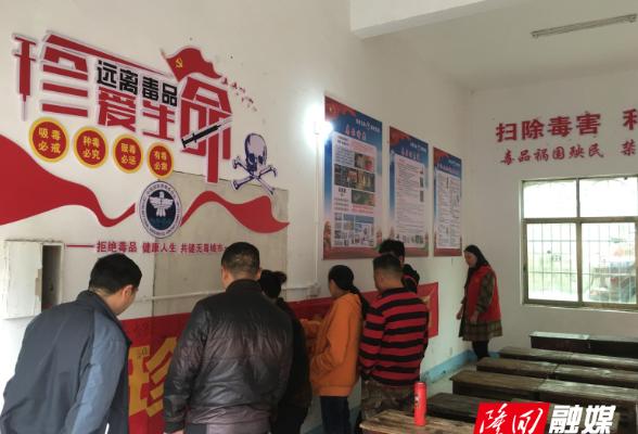 【禁毒工作】周旺镇:加强禁毒教育宣传 筑牢禁毒思想防线