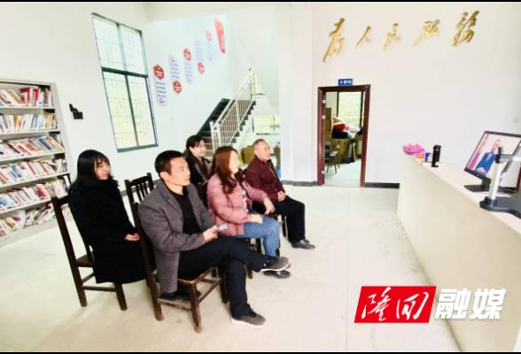 """金石桥镇泉溪村组织学习""""新春第一课"""""""