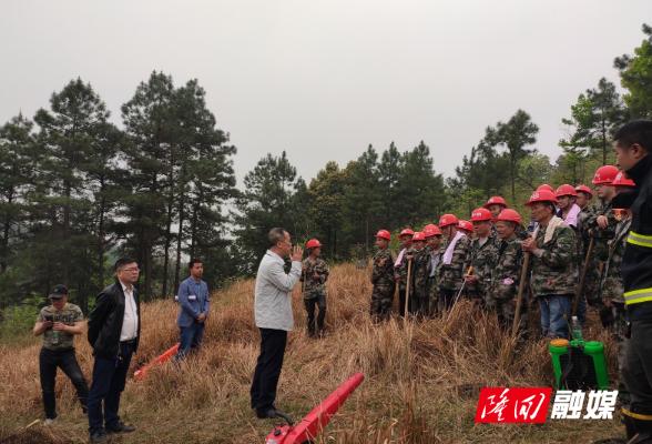 周旺镇开展2021年森林防火应急演练