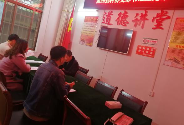 县科协党组织开展党史学习教育专题党课