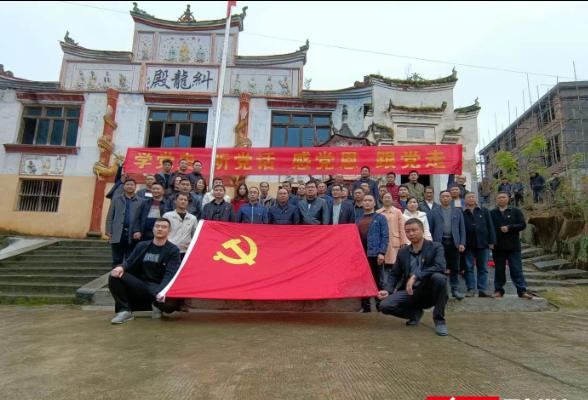 横板桥镇组织机关党员参观抗战旧址