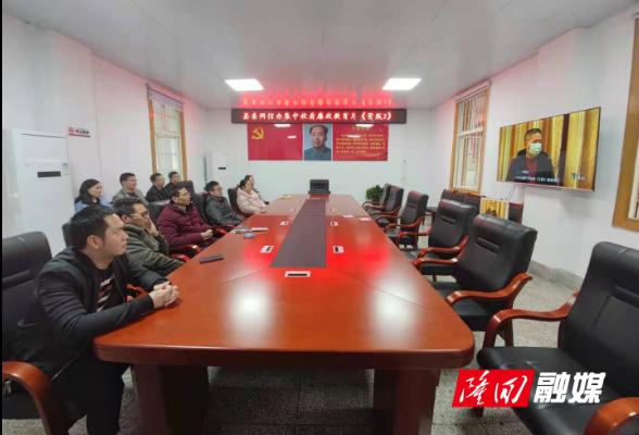 县委网信办组织观看廉政教育片 筑牢干部思想防线