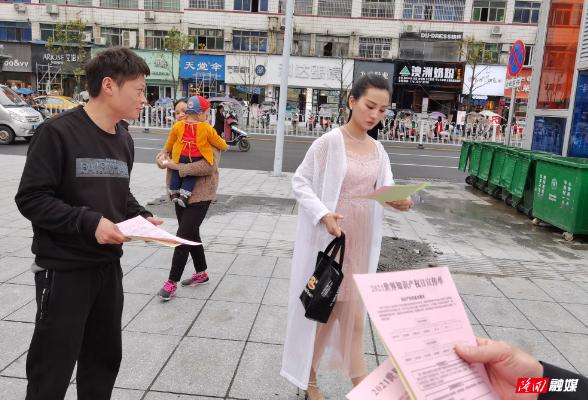 县市场监管局举办知识产权宣传周活动