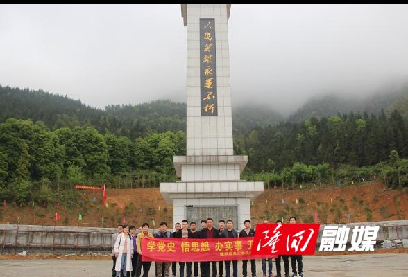 县总工会:参观红色教育基地 开展党史学习教育