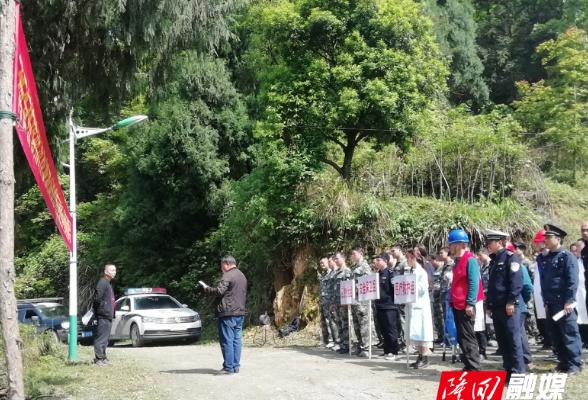 荷香桥镇开展防汛抢险防御山洪地质灾害演习