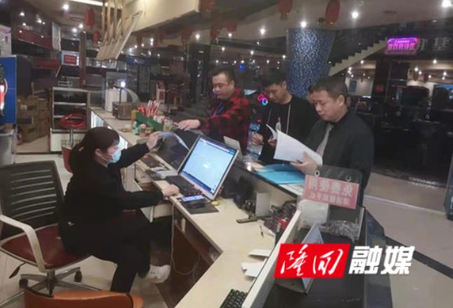 """县文化市场综合行政执法大队开展""""5.1""""节前安全生产、疫情防控检查"""