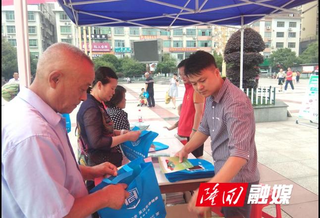 县商务局:加强食品安全宣传 提高居民自我防护意识