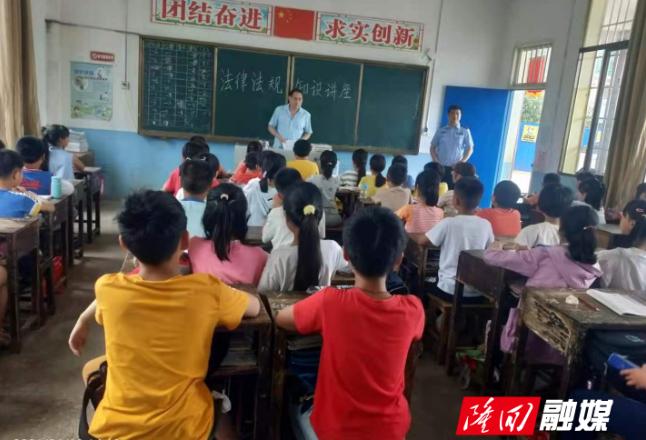 周旺司法所到周旺镇中心小学开展禁毒法治宣传讲座