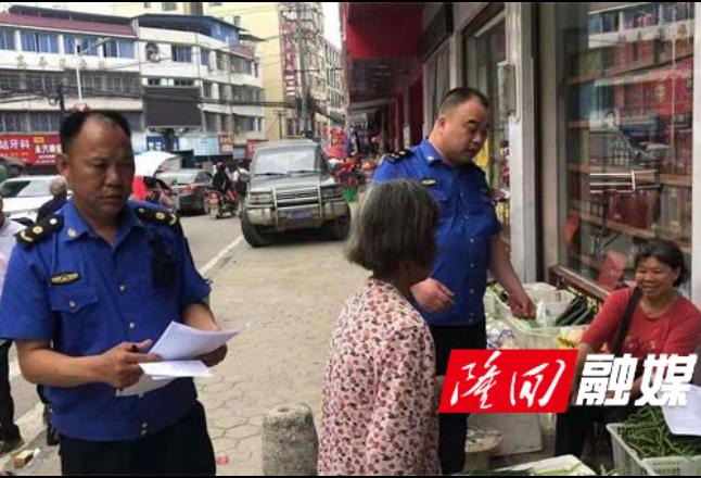 高平镇组织开展交通顽瘴痼疾暨马路市场专项整治