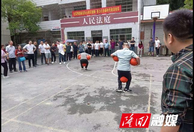 """金石桥镇举行""""带篮球""""比赛活动"""