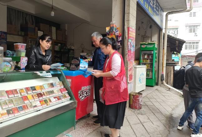 【禁毒工作】县委组织部积极开展禁毒宣传月宣传教育活动