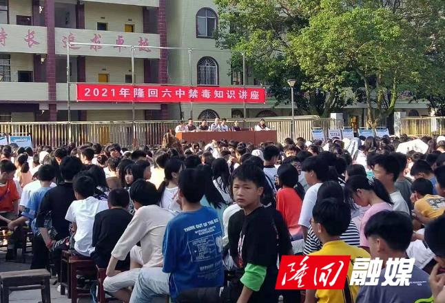 【禁毒工作】金石桥镇开展禁毒知识讲座进校园活动