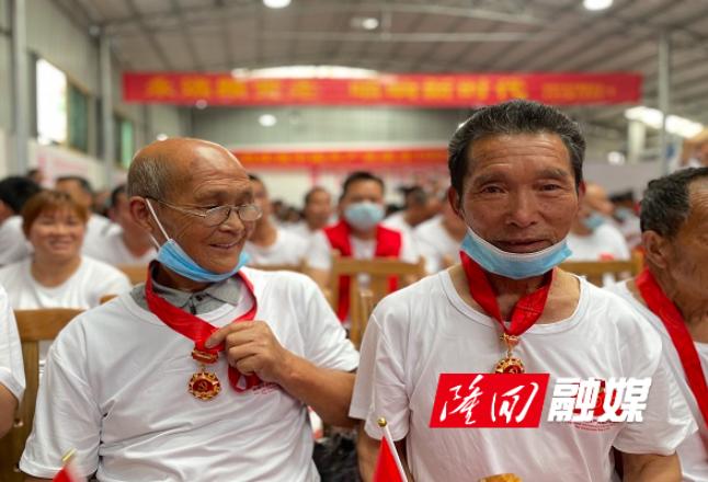 """小沙江镇举行""""光荣在党50年""""纪念章颁发仪式"""