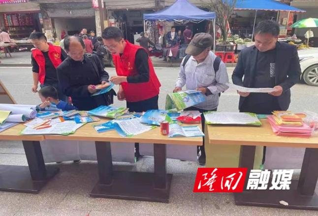 小沙江镇积极开展六五环境日系列宣传活动