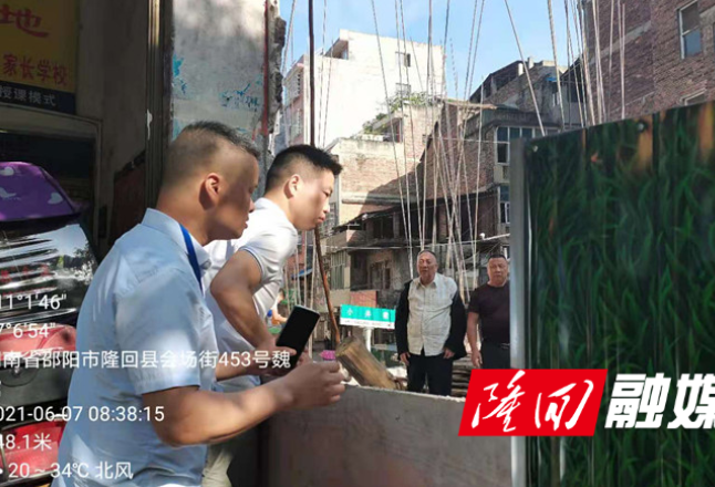 """邵阳市生态环境局隆回分局:为高考学考按下""""静音键"""""""