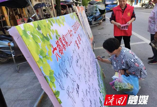 """六都寨镇开展""""珍爱地球 人与自然和谐共生""""宣传活动"""