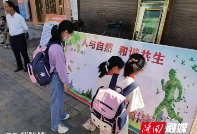 麻塘山乡开展6·5环境日宣传活动