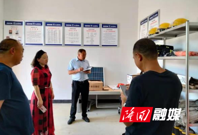 县应急局调研高平镇应急救援中心建设工作
