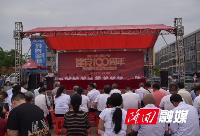 桃花坪街道南山社区举行庆祝建党100周年文艺汇演