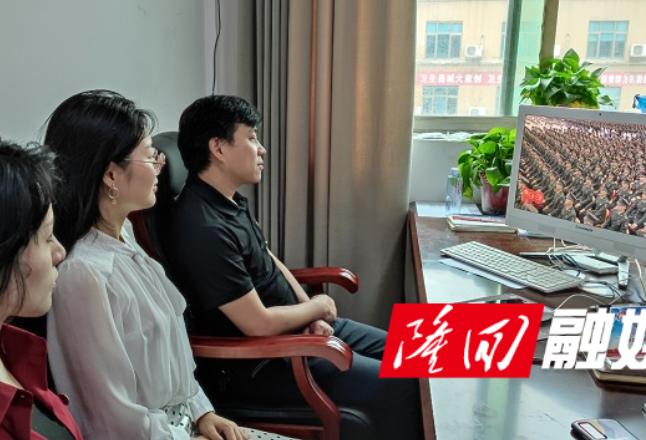 团县委组织集中收看庆祝中国共产党成立100周年大会直播