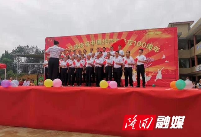 西洋江镇举行庆祝中国共产党成立100周年文艺演出