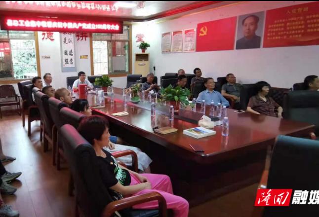 县总工会集中收看庆祝中国共产党成立100周年大会直播