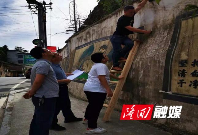 小沙江镇:坚持政治巡察导向 聚焦基层政策落实