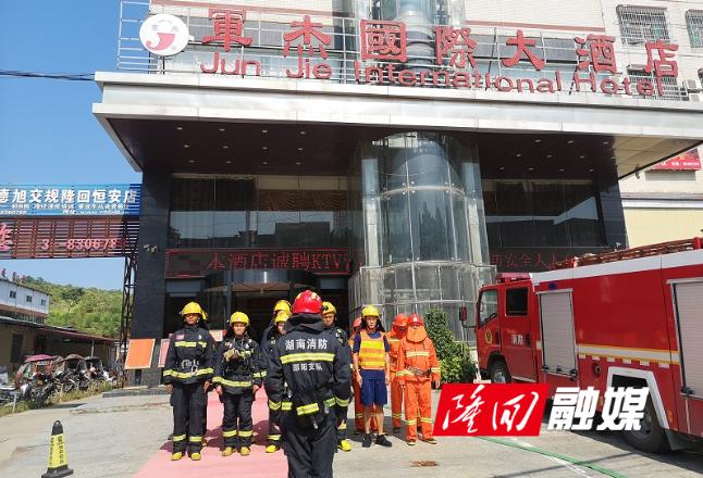 县消防救援大队开展消防演练活动