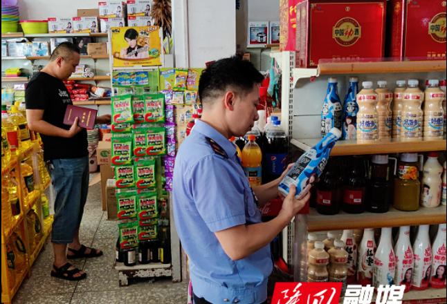 七江镇联合开展安全生产专项检查
